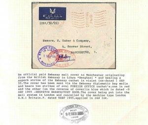 BOIC LIBYA Cover EMBASSY Forwarded *DIPLOMATIC BAG* 1955 Manchester RARE MS3910