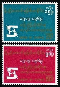 Burma 210-211,MNH.Michel 211-212. ILO,50th Ann.1969.