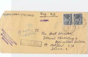 bangladesh early  overprint stamps on commercial stamps cover ref r15574