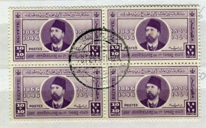 EGYPT; 1946 Stamp anniversary issue fine used 10m. Block SP-572581