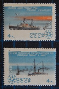 Icebreakers of the Northern Sea Route, in great condition, (2417-Т)