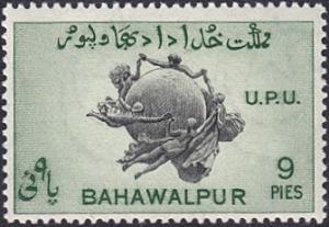 Bahawalpur # 26 hinged ~ 9p UPU Monument, Bern