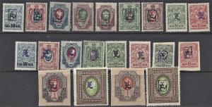 ARMENIA 1919 unused selection of 21 between Scotty 37-103a See description below