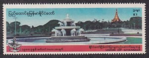 Burma #  304, National Assembly Parl, Stains on Back side, 1/3 Cat