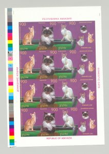 Abkhazia (Georgia) 1996 Domestic Cats 1v Imperf Proof M/S of 16