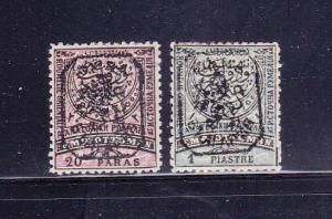 Eastern Rumelia 35-36 MH Overprints