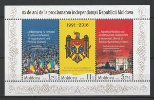 Moldova 2016 Declaration of Independence 25th Anniversary Block 3 MNH stamps