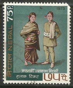 NEPAL  266  USED,  NEPALESE COSTUMES