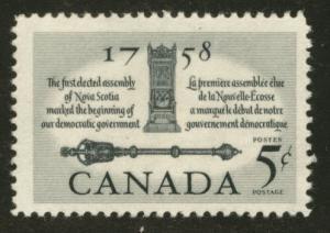 CANADA Scott 382 Mint No Gum 1958 Speaker stamp CV$0.30
