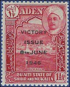 Aden Qu'aiti State of Shihr and Mukalla #12 1946 Mint NH