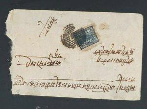 Nepal 1800s Blue Hand Stamp Nepali Handwritten Vintage Cover