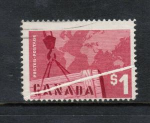 Canada #411 Used Dramatic Paper Fold - Rare & 1st Time Seen