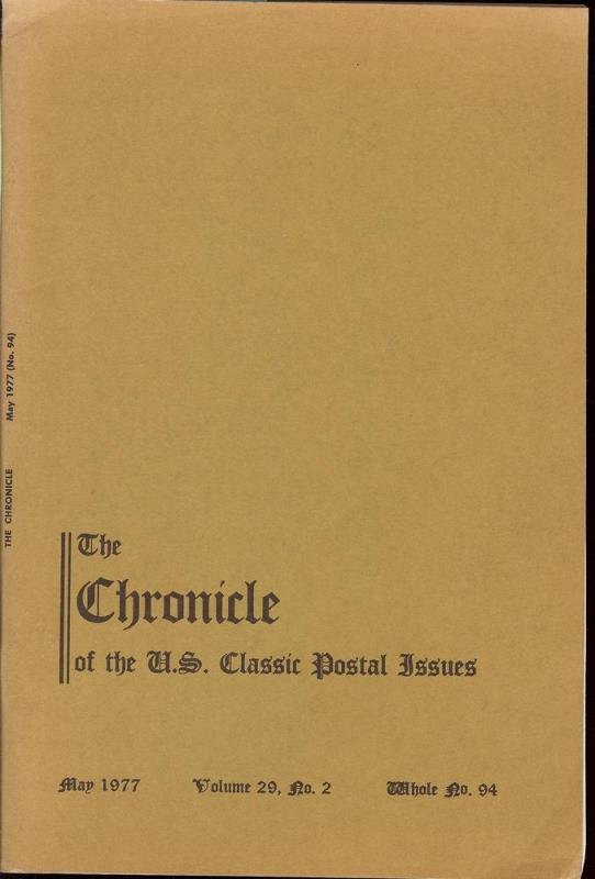 The Chronicle of the U.S. Classic Issues, Chronicle No. 94