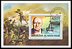 Upper Volta 351, CTO, Winston Churchill Birth Centennial souvenir sheet