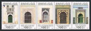 Libya 1273 ae strip,MNH.Michel 1591-1595. Mosque Entrances,1985.Zauiet Amoura,