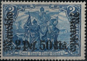 German off in Turkey 1906-1911 Mint SC 43 SCV $60.00