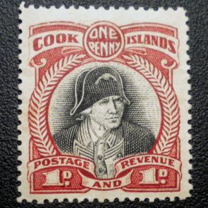 STAMP FROM COOK ISLANDS. SCOTT # 117. YEAR 1945. UNUSED