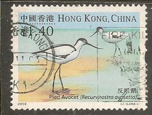 Hong Kong      Scott  1052     Bird        Used