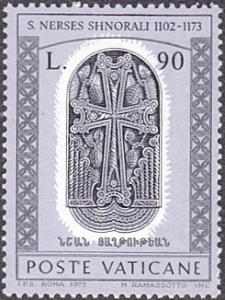 Vatican City # 546 mnh ~ 90 l Armenian Khatchkar
