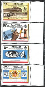 Tanzania. 1983. 217-20. 5 years telephone and postal company. MNH.