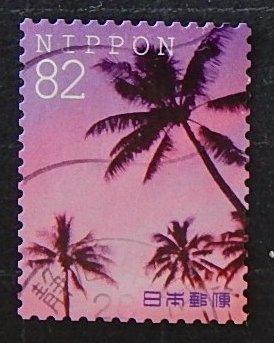 Japan, (№1467-T)