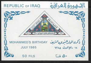 IRAQ, UNLISTED, MNH, S.S , MOHAMMED'S BIRTHDAY 1965