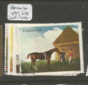 Panama Horses five stamps 5c, 10c, 15c, 25c, 30c VFU (6cvf)