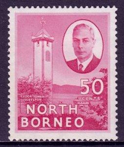 North Borneo - Scott #259 - MH - SCV $16