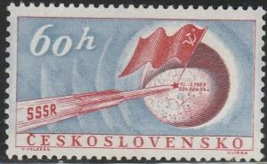 Czechoslovakia, #938 Unused From 1959