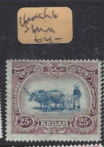 MALAYA KEDAH  (PP2807BB)    COW  25C  SG 33   MOG