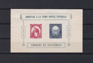 guatemala 1949 mint never hinged imperf stamps sheet  ref r12570