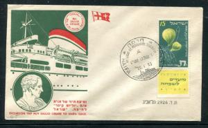Israel Event Cover Excursion Trip M/V Giulio Cesare to Haifa Israel 1953. x30380