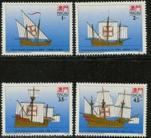 MACAU/MACAO Sc#711-714,714a 1993 Portugese Ships Set & Souvenir Sheet Mint OG NH