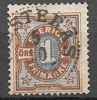 Sweden 1892 1 Ore Numeral, Scott #52, used