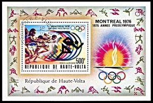 Upper Volta C230, CTO, Pre-Olympics Year souvenir sheet
