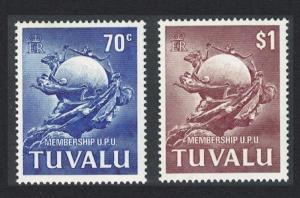 Tuvalu UPU Membership 2v 1981 MNH SG#177-178
