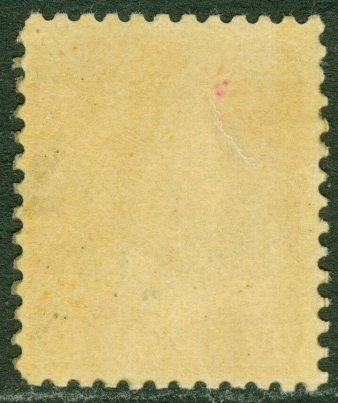 EDW1949SELL : CANADA 1912 Scott #116 Mint Original Gum Lightly Hinged. Cat $275.
