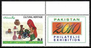 Pakistan 1135 with label, MNH. Children's Art Competition, 2010