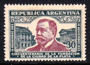 Argentina 413 - MH - bit of gum crackle - CV $13.00