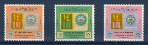 KUWAIT SC# 623-625 - MNH