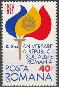 Romania #2538  MNH F-VF   (V558)