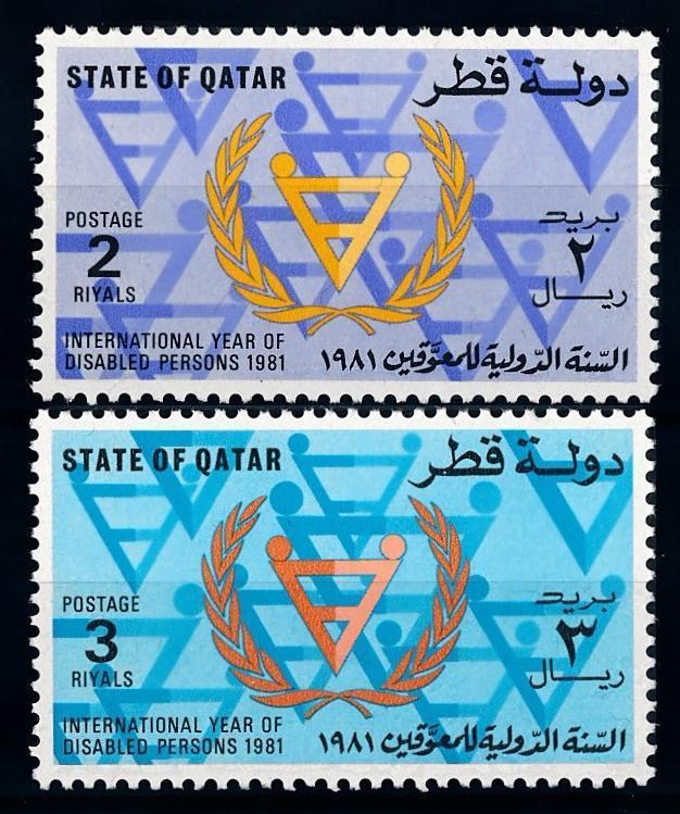 [68281] Qatar 1981 Int. Year of Disabled Persons  MNH