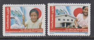 Guatemala 533-534 MNH VF