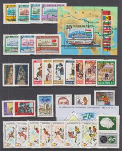Hungary Sc 2705//2750 MNH. 1981-82 issues, 10 complete sets