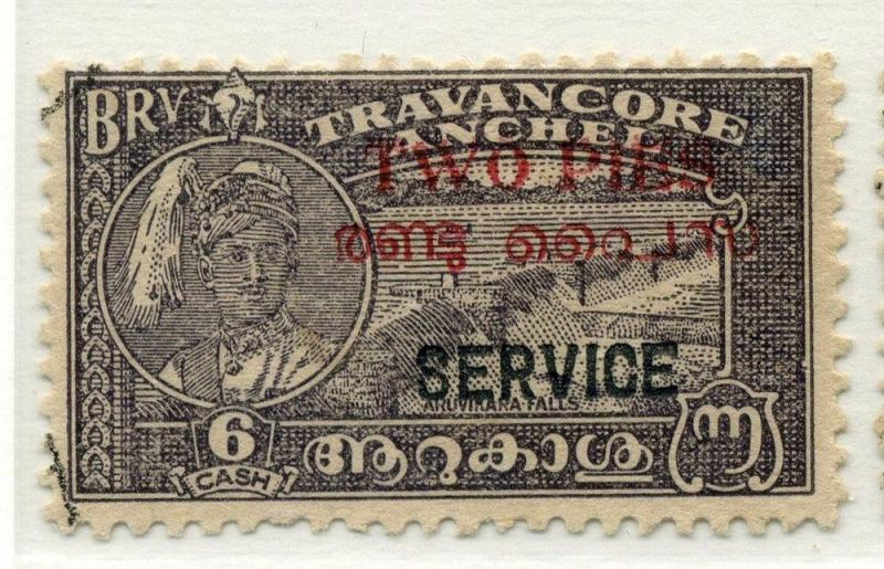 INDIA TRAVANCORE;  COCHIN 1949 SERVICE surcharge used TWO PIES PERF 11