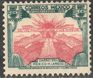 MEXICO 725, 5c HIGHWAY INAUGURATION. MINT, NH. F-VF.