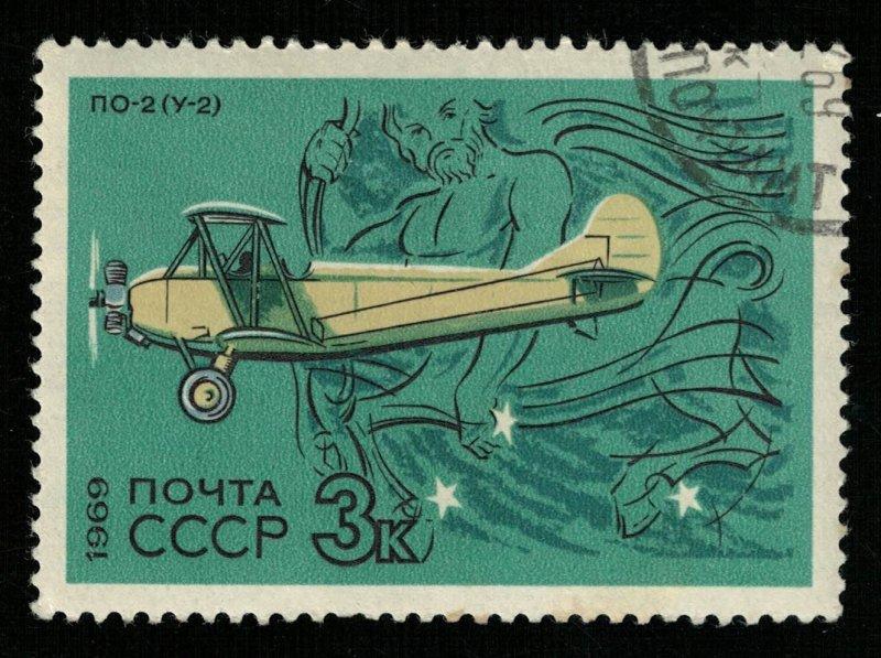 1969, Aircraft (RT-1125)