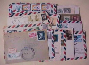 YUGOSLAVIA 40 SMALL COVERS COMMEMORATIVE ALL TO USA INCLUDES REGISTERED