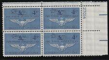SCOTT # 1185 PLATE BLOCK AVIATION ISSUE MINT NEVER HINGED GEM