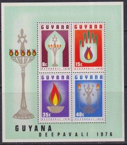 Guyana (1976) #248a MNH; Deepavali
